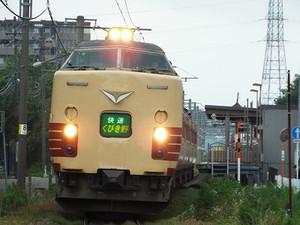 Dn622b753