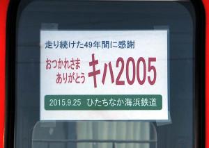 Dox03803_2