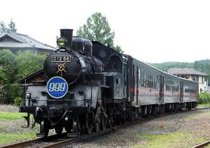 Dp612803