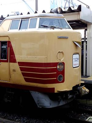 Dp619804