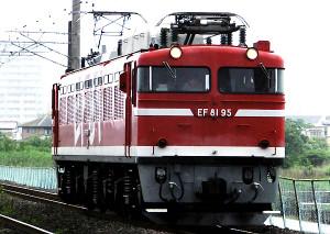 Dp623801